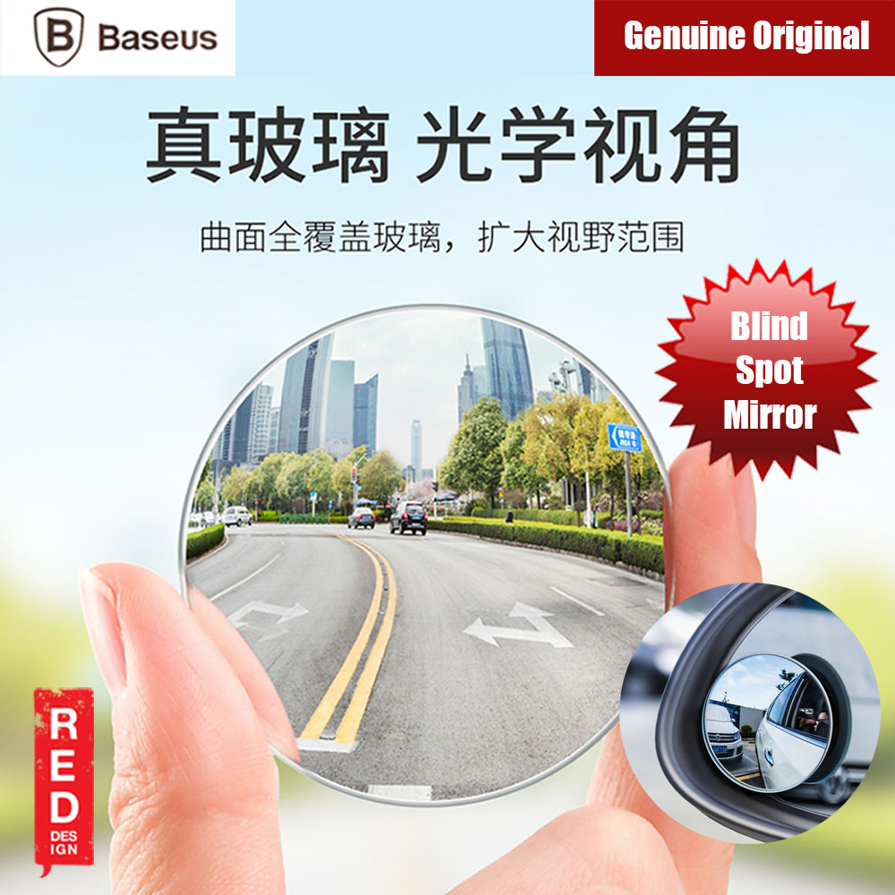 Picture of Baseus Full Vision Blind Spot Mirror (2pcs Pack) Red Design- Red Design Cases, Red Design Covers, iPad Cases and a wide selection of Red Design Accessories in Malaysia, Sabah, Sarawak and Singapore