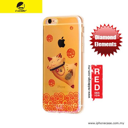 Picture of iSmile Diamond Series Soft TPU Case for iPhone 6 iPhone 6S 4.7 - Lucky Cat Fortune with Color Tone Layer Apple iPhone 6S 4.7- Apple iPhone 6S 4.7 Cases, Apple iPhone 6S 4.7 Covers, iPad Cases and a wide selection of Apple iPhone 6S 4.7 Accessories in Malaysia, Sabah, Sarawak and Singapore