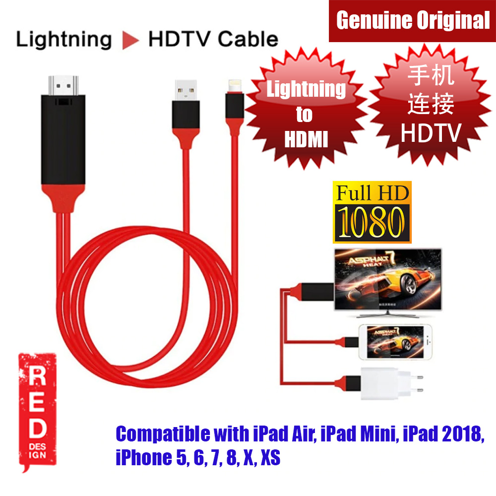 Picture of Lightning to HDMI USB 2.0 Ultra HD 1080P 4k Charging HDTV Video Cable Adapter Converter for iPhone XS, iPhone Series, iPad Series Red Design- Red Design Cases, Red Design Covers, iPad Cases and a wide selection of Red Design Accessories in Malaysia, Sabah, Sarawak and Singapore