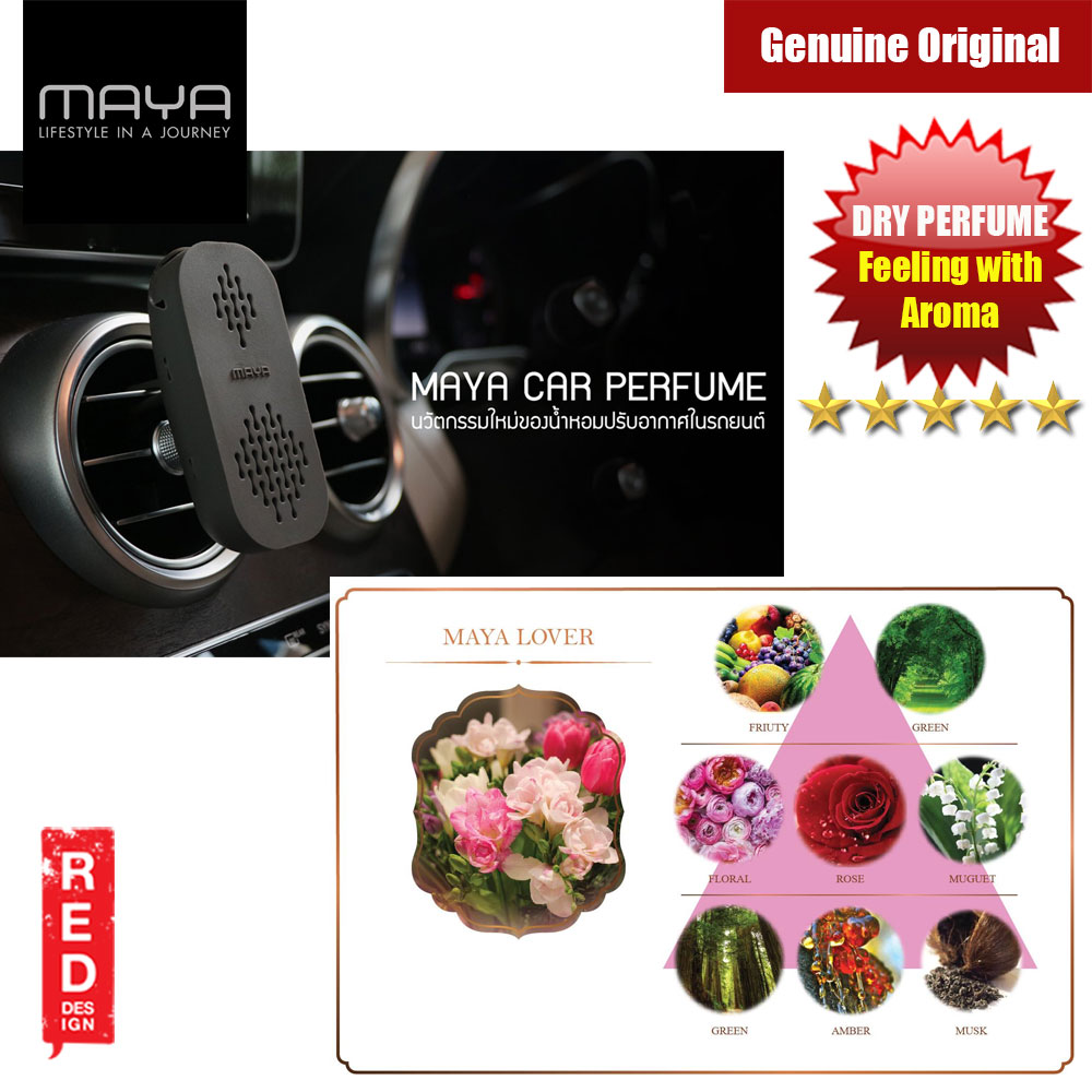 Picture of Maya Premium Car Perfume Innovation Dry Perfume Car Air Freshener with Aroma Fragrance (Maya Lover) Red Design- Red Design Cases, Red Design Covers, iPad Cases and a wide selection of Red Design Accessories in Malaysia, Sabah, Sarawak and Singapore