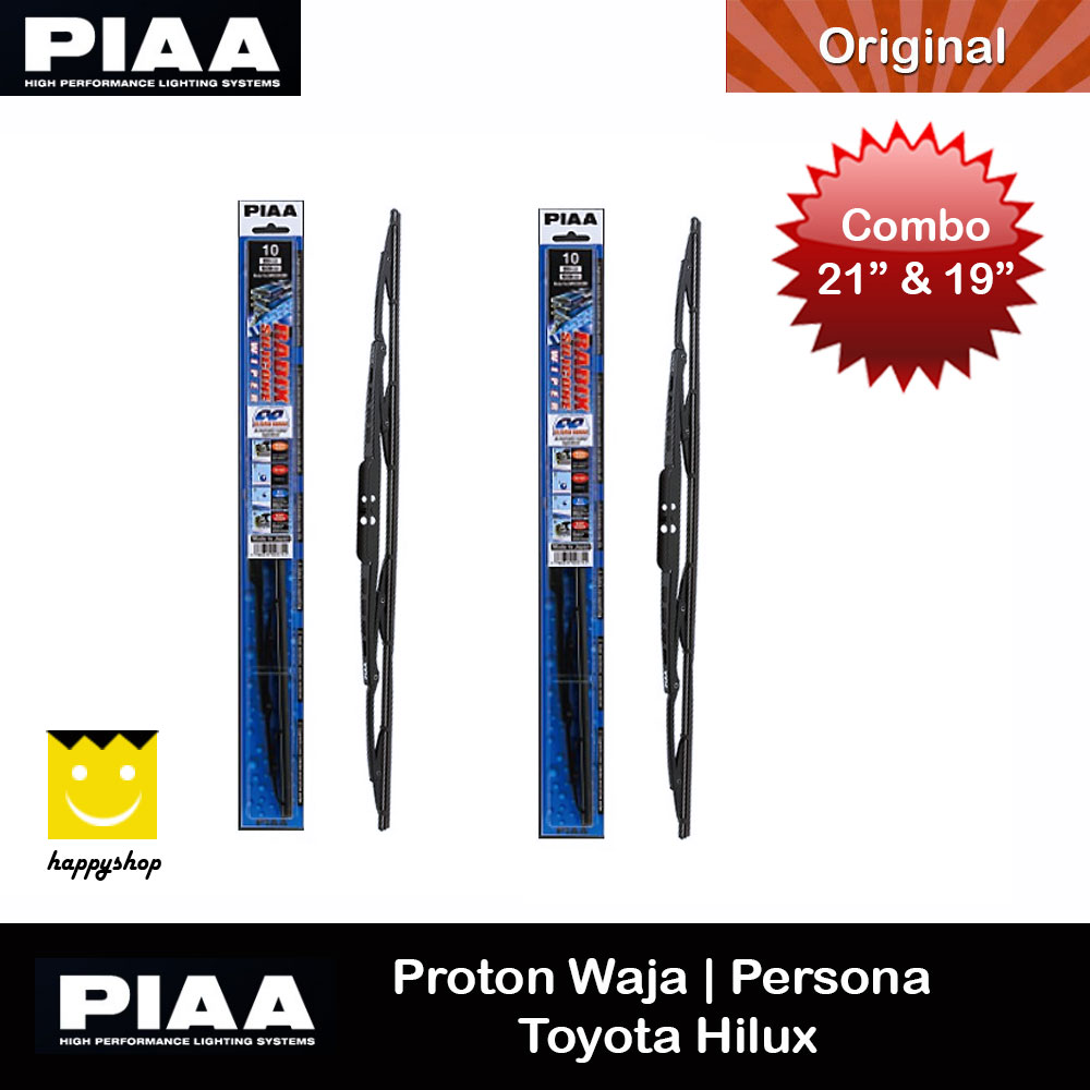 Picture of PIAA Radix Silicone Windscreen Wiper Made in Japan (Combo 21 & 19 ) for Toyota Hilux Proton Waja Persona Red Design- Red Design Cases, Red Design Covers, iPad Cases and a wide selection of Red Design Accessories in Malaysia, Sabah, Sarawak and Singapore