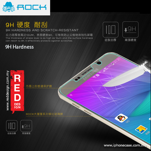Picture of Samsung Galaxy Note 5  | Rock Ultra Thin Tempered Glass for Galaxy Note 5- 0.3mm 2.5D Curve
