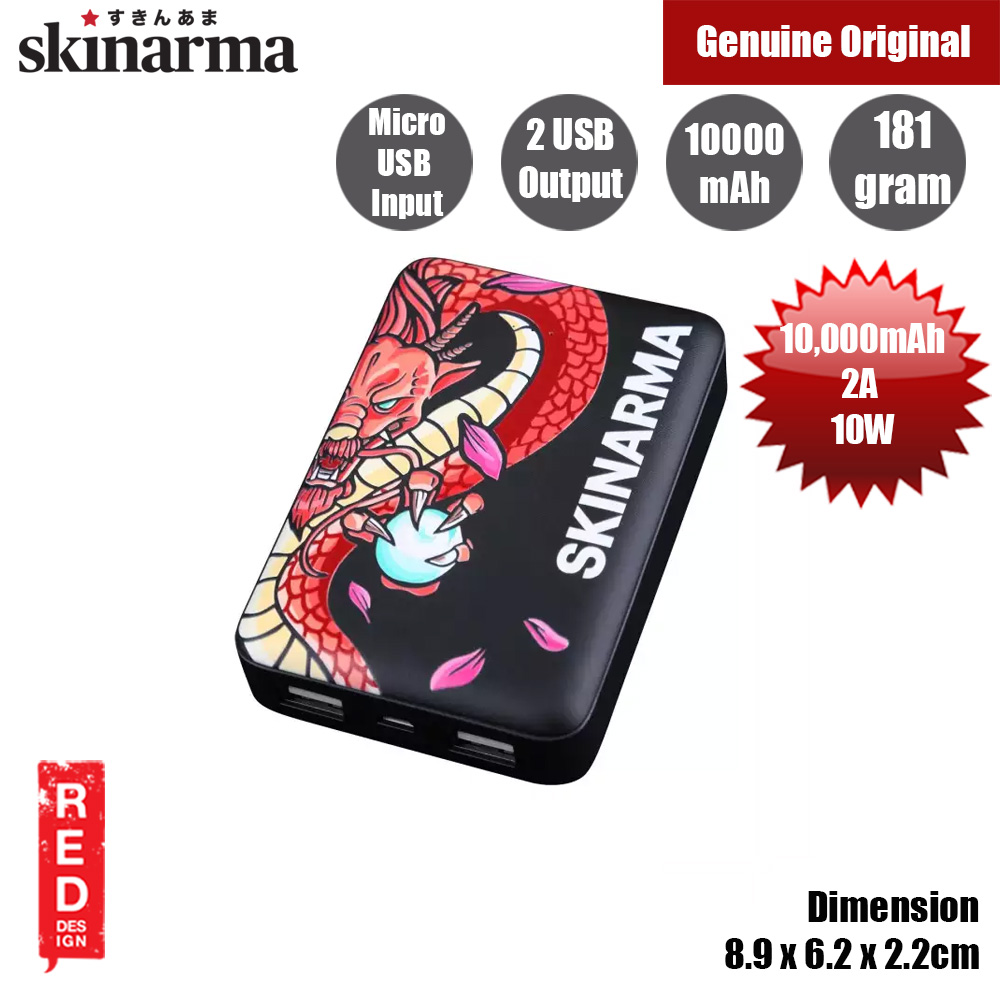 Picture of Skinarma Mini Power Bank with 2 USB 2A Output Port Max 10W Output 10000mAh (Hiyuu Dragon) Red Design- Red Design Cases, Red Design Covers, iPad Cases and a wide selection of Red Design Accessories in Malaysia, Sabah, Sarawak and Singapore