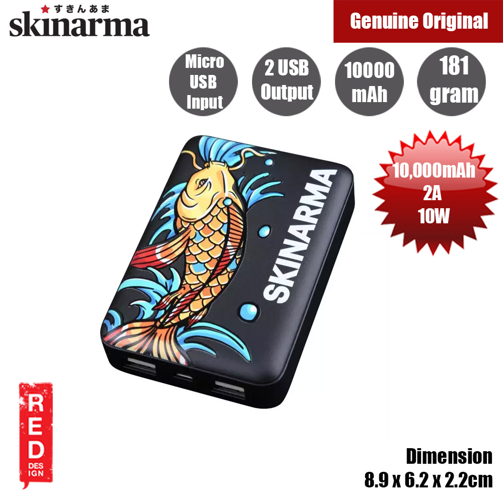 Picture of Skinarma Mini Power Bank with 2 USB 2A Output Port Max 10W Output 10000mAh (Kigui Koi) Red Design- Red Design Cases, Red Design Covers, iPad Cases and a wide selection of Red Design Accessories in Malaysia, Sabah, Sarawak and Singapore