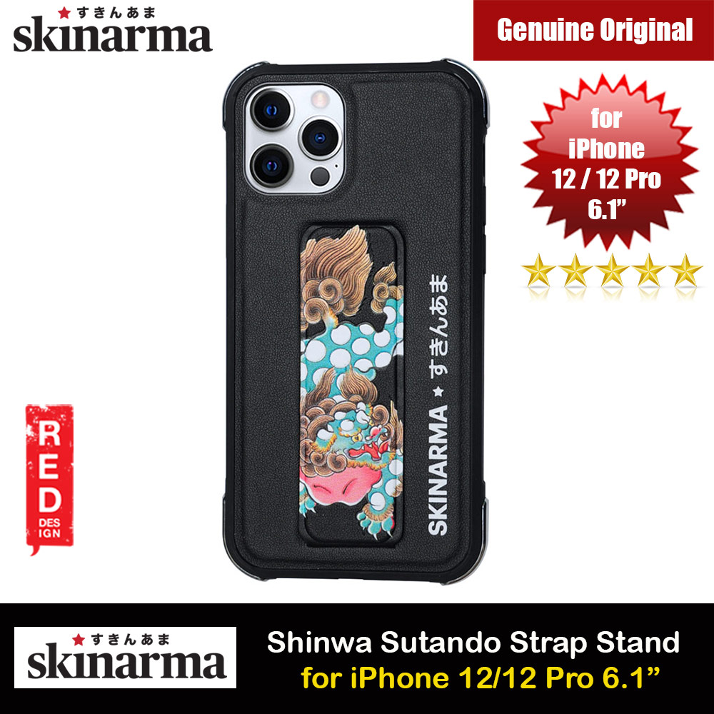 Picture of Skinarma Shinwa Sutando Series  Drop Protection Case with Strap and Standable Vertical and Horizontal Portrait and Landscape Viewing Angle Standable Hand Grip Case for iPhone 12 iPhone 12 Pro 6.1 (Pixiu) Apple iPhone 12 6.1- Apple iPhone 12 6.1 Cases, Apple iPhone 12 6.1 Covers, iPad Cases and a wide selection of Apple iPhone 12 6.1 Accessories in Malaysia, Sabah, Sarawak and Singapore