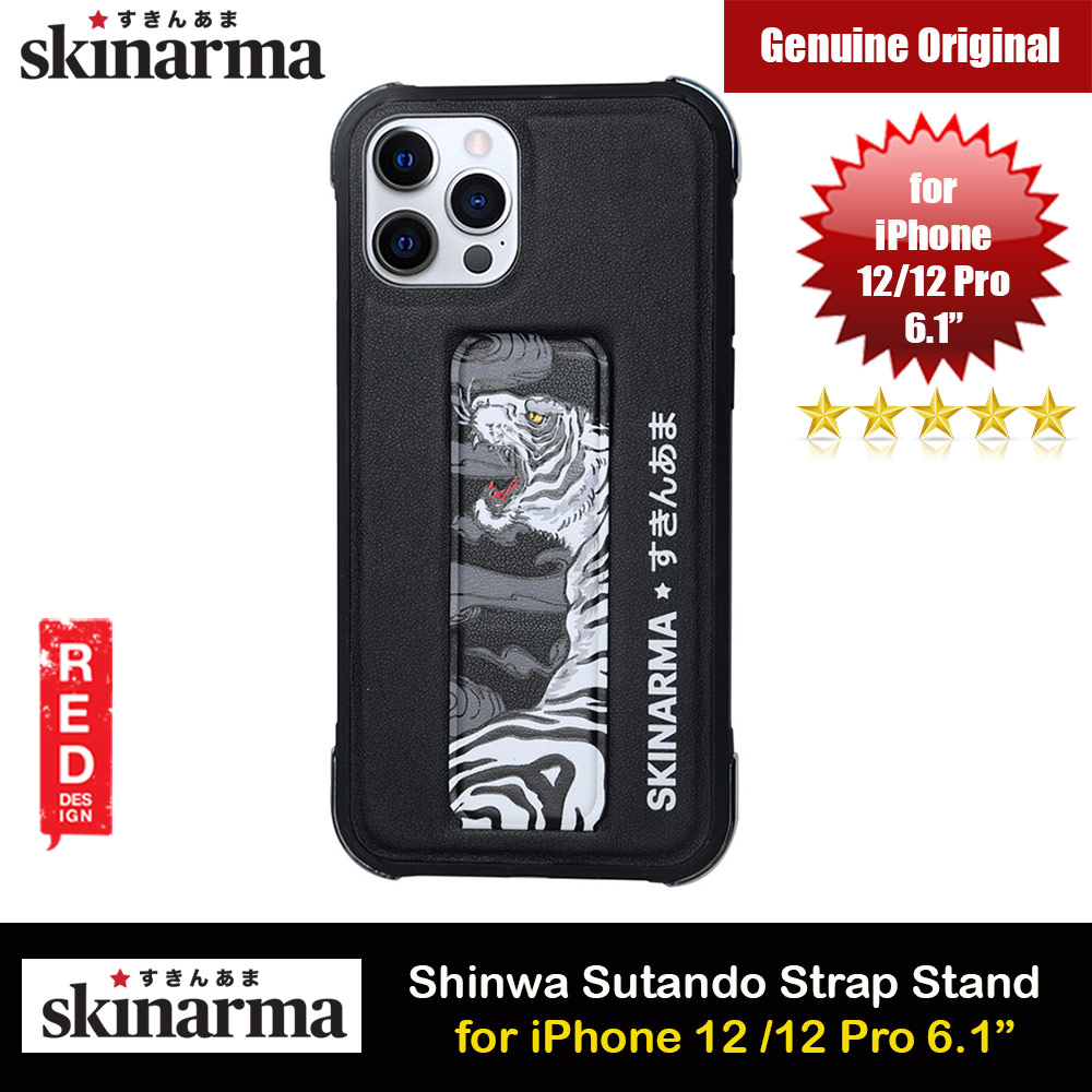 Picture of Skinarma Shinwa Sutando Series Drop Protection Case with Strap and Standable Vertical and Horizontal Portrait and Landscape Viewing Angle Standable Hand Grip Case for iPhone 12 iPhone 12 Pro 6.1 (Tiger) Apple iPhone 12 6.1- Apple iPhone 12 6.1 Cases, Apple iPhone 12 6.1 Covers, iPad Cases and a wide selection of Apple iPhone 12 6.1 Accessories in Malaysia, Sabah, Sarawak and Singapore