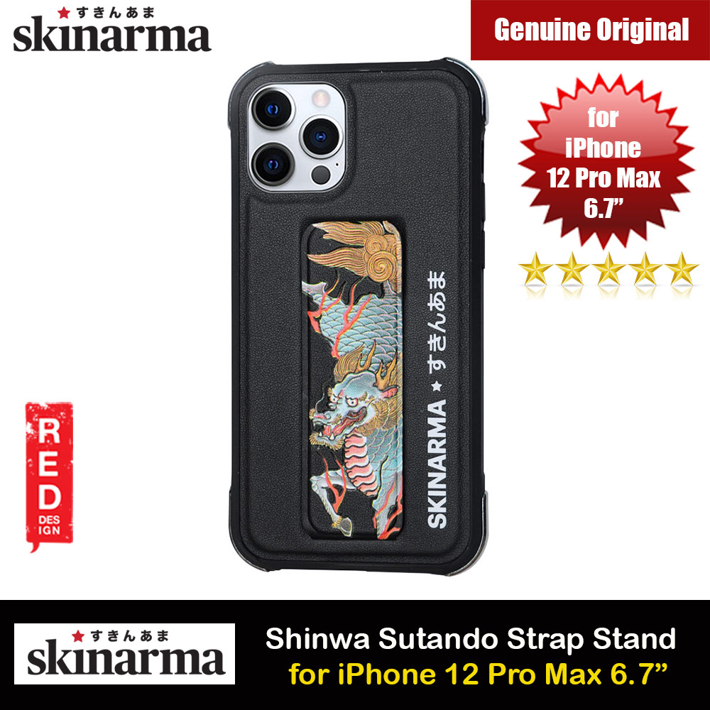 Picture of Skinarma Shinwa Sutando Series Drop Protection Case with Strap and Standable Vertical and Horizontal Portrait and Landscape Viewing Angle Standable Hand Grip Case for iPhone 12 Pro Max 6.7 (Kirin Dragon) Apple iPhone 12 Pro Max 6.7- Apple iPhone 12 Pro Max 6.7 Cases, Apple iPhone 12 Pro Max 6.7 Covers, iPad Cases and a wide selection of Apple iPhone 12 Pro Max 6.7 Accessories in Malaysia, Sabah, Sarawak and Singapore