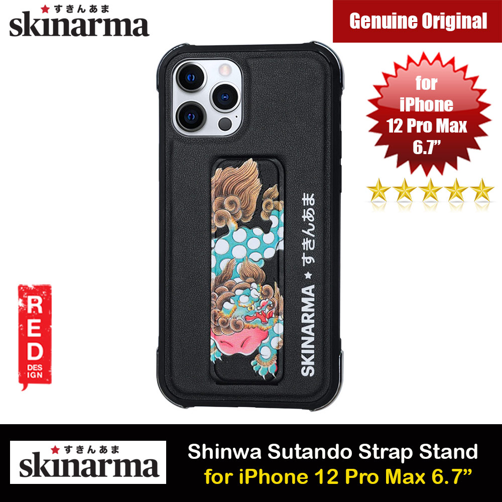 Picture of Skinarma Shinwa Sutando Series Drop Protection Case with Strap and Standable Vertical and Horizontal Portrait and Landscape Viewing Angle Standable Hand Grip Case for iPhone 12 Pro Max 6.7 (Pixiu) Apple iPhone 12 Pro Max 6.7- Apple iPhone 12 Pro Max 6.7 Cases, Apple iPhone 12 Pro Max 6.7 Covers, iPad Cases and a wide selection of Apple iPhone 12 Pro Max 6.7 Accessories in Malaysia, Sabah, Sarawak and Singapore