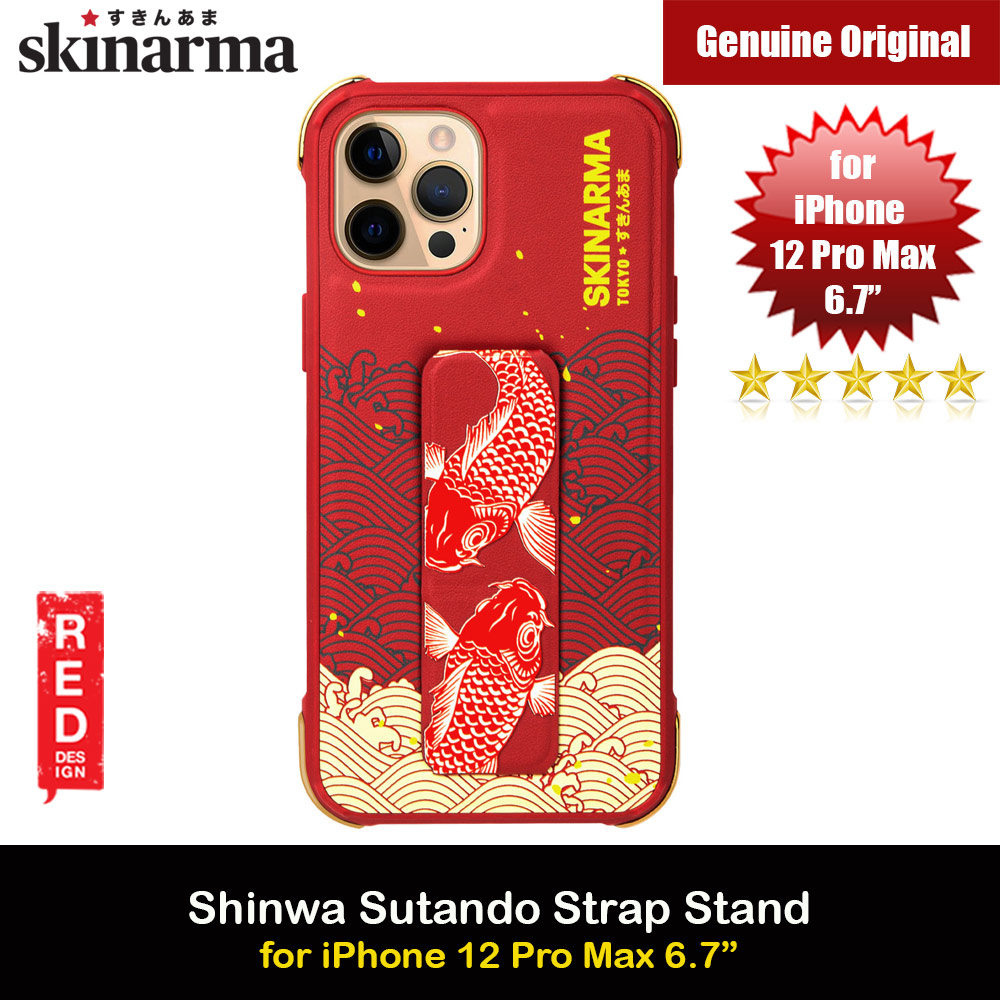Picture of Skinarma Shinwa Sutando Series Drop Protection Case with Strap and Standable Vertical and Horizontal Portrait and Landscape Viewing Angle Standable Hand Grip Case for iPhone 12 Pro Max 6.7 (Nami Red) Apple iPhone 12 Pro Max 6.7- Apple iPhone 12 Pro Max 6.7 Cases, Apple iPhone 12 Pro Max 6.7 Covers, iPad Cases and a wide selection of Apple iPhone 12 Pro Max 6.7 Accessories in Malaysia, Sabah, Sarawak and Singapore