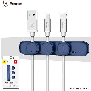 Picture of BASEUS Cross Peas Magnetic Cable Clip USB Cord Holder Wire Management (Peach Brown)