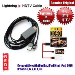 Picture of Lightning to HDMI USB 2.0 Ultra HD 1080P 4k Charging HDTV Video Cable Adapter Converter for iPhone XS, iPhone Series, iPad Series (Black) Red Design- Red Design Cases, Red Design Covers, iPad Cases and a wide selection of Red Design Accessories in Malaysia, Sabah, Sarawak and Singapore
